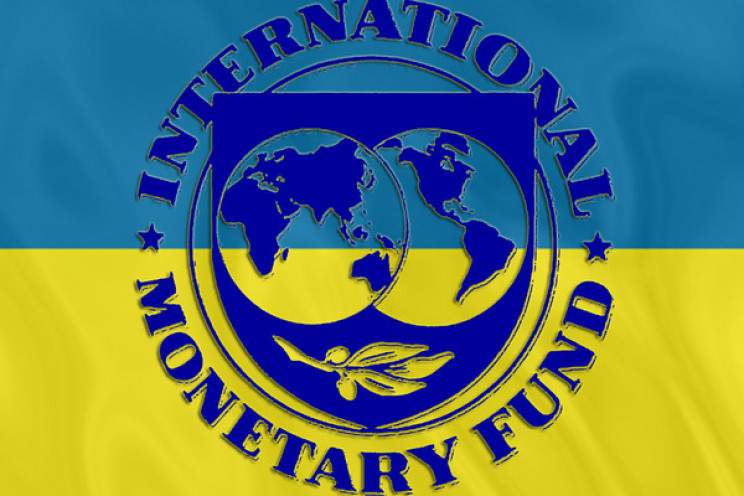 У МВФ побачили певний прогрес у перегово…