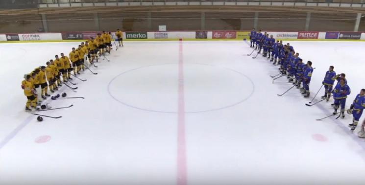 Збірна України в овертаймі програла у де…
