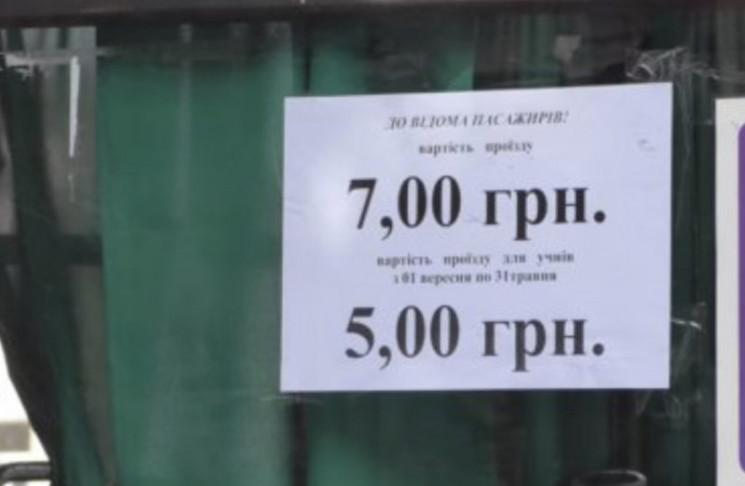 Мэрия Ужгорода продолжила борьбу за 7-гр…