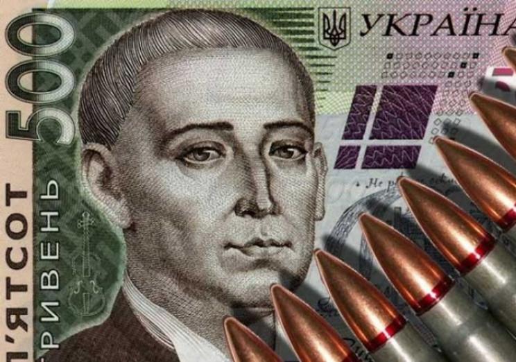 """Закарпатці сплатили 244,5 млн грн """"патрі…"""