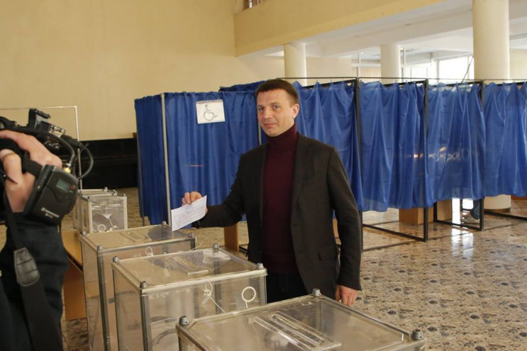 Голова Дніпропетровської обласної ради с…
