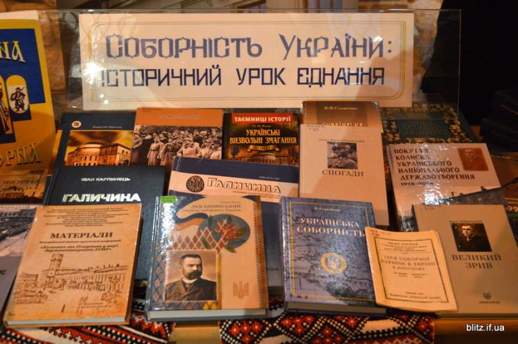 У Бастіоні стартував ярмарок української…