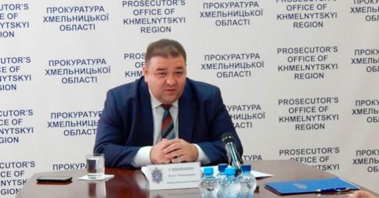 Волинських прокурорів очолить експрокуро…