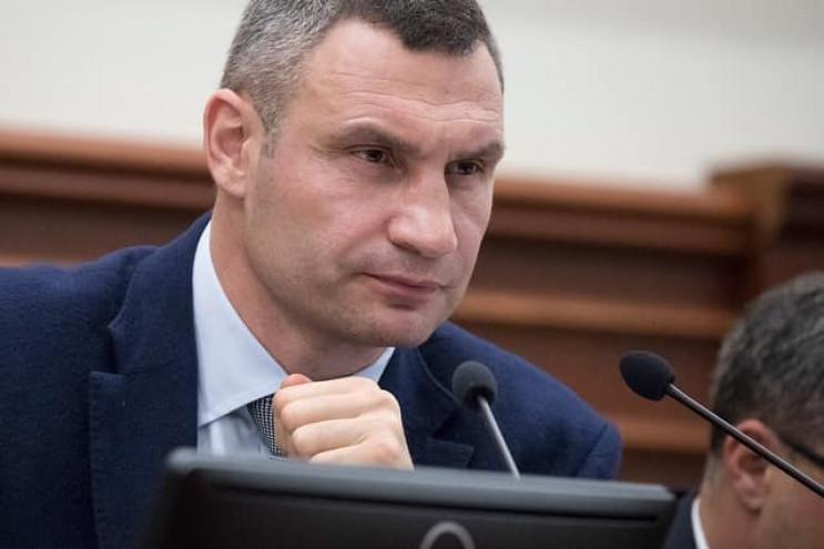 Кличко прокоментував звинувачення у держ…