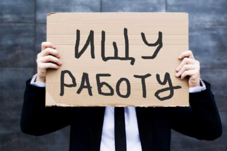 Кількість безробітних краснодарців зросл…