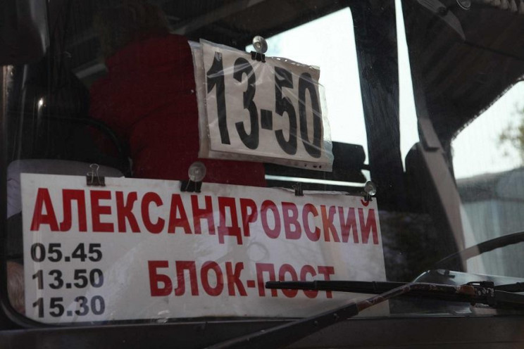 "На КПВВ ""ДНР"" перекинувся автобус з людь…"