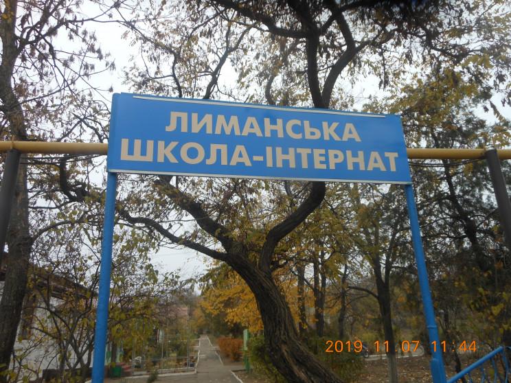 На Одещині у школі-інтернаті порушують п…