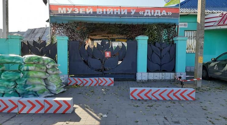 У Павлограді на подвір'ї приватного буди…