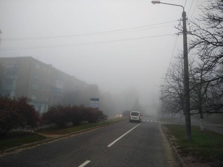 Хмари і туман: 13 листопада у Полтаві яс…