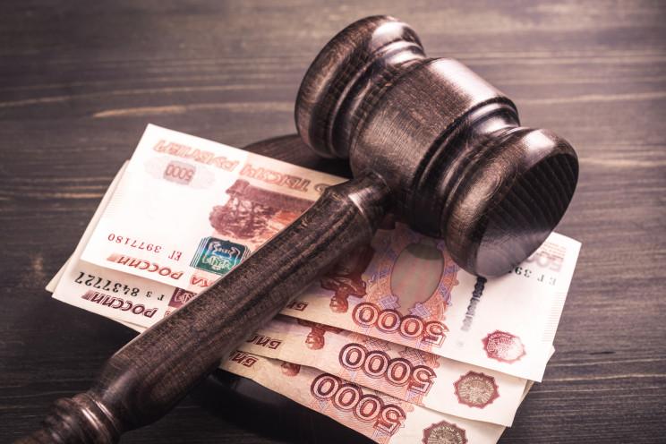 На Росії в п'ять разів може зрости штраф…