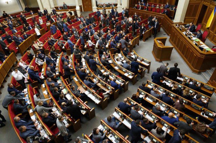 Рада дала старт земельній реформі в Укра…