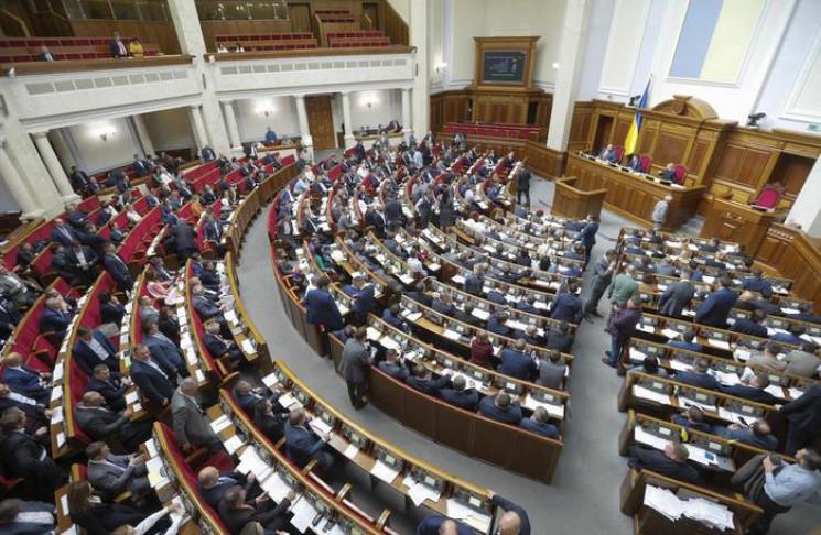 Рада взялася за ухвалення Бюджету-2020 (…