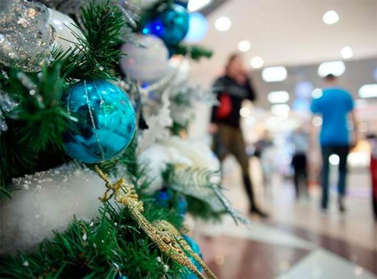 31 грудня буде на Росії робочим днем…