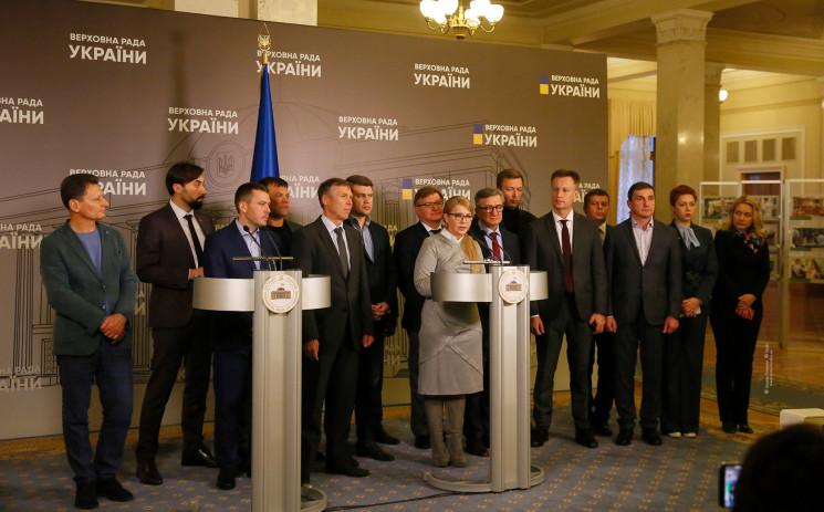 П'ята спроба: Коли Тимошенко оголосить п…