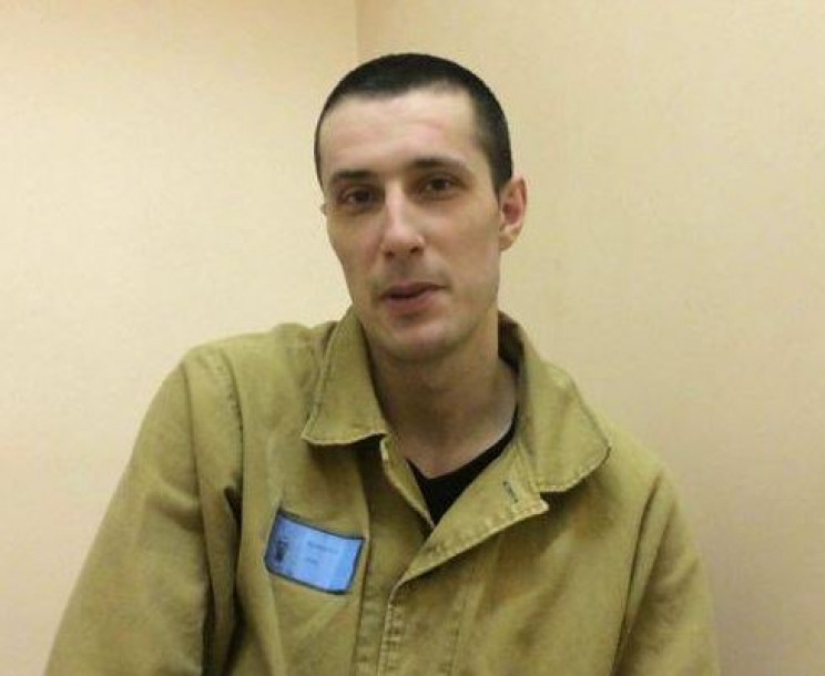 Засуджений на Росії охоронець Яроша прип…