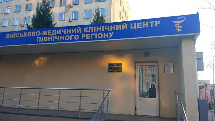 Харківські медики врятували праву ногу к…
