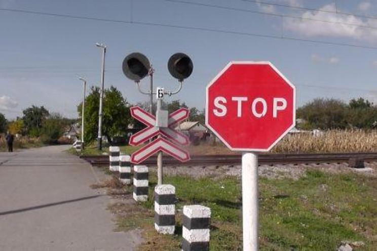 На Тернопільщині тимчасово закриють рух…