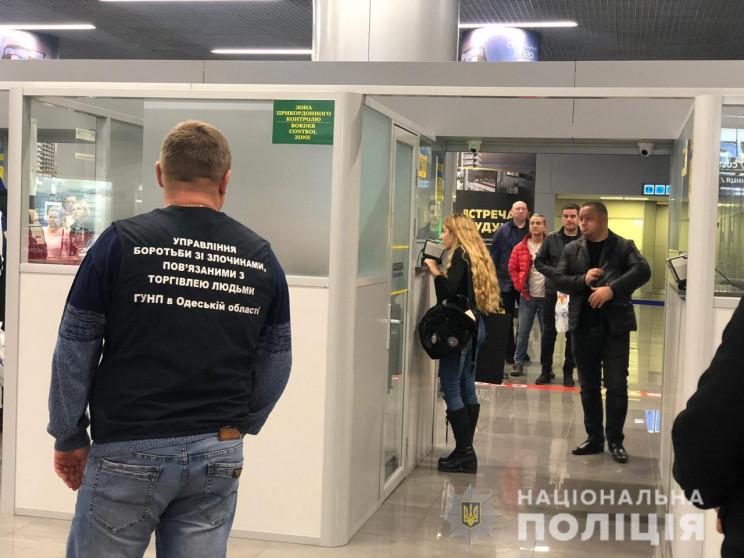 В Одесі перевіряють вокзали, автостанції…
