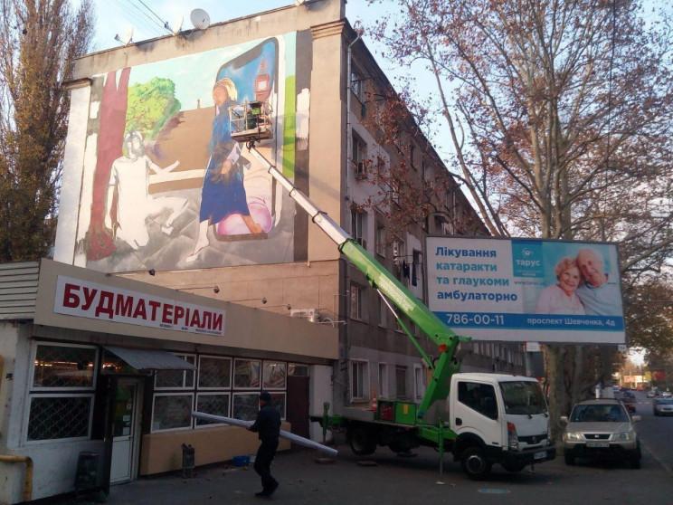 В Одесі з'явиться новий мурал про коханн…