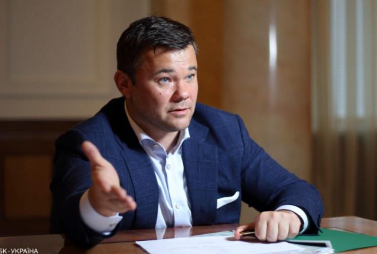 Економічна модель Андрія Богдана: Новий…
