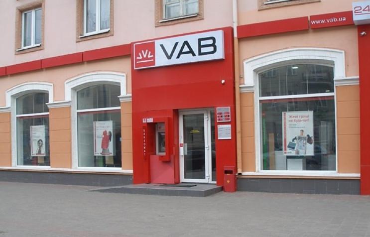 Справа VAB банку: експертиза спростовує…