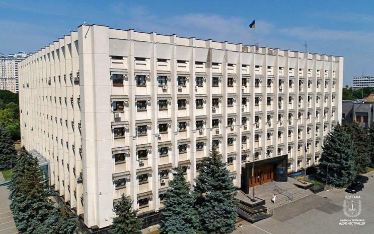 Одесская ОГА ищет главного по экологии в…