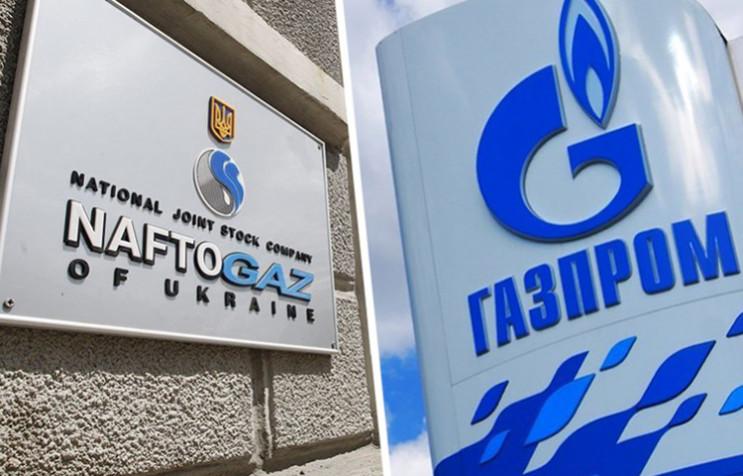 """Козир Росії: Чи підпишуть угоду """"Нафтога…"""