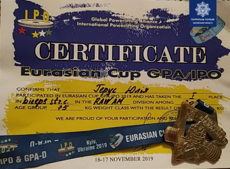 Харківська патрульна виборола медаль Куб…