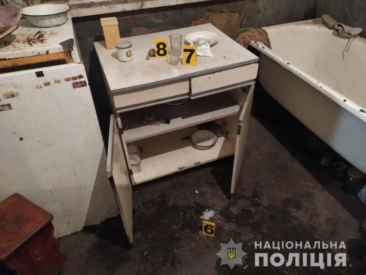 На Харківщині гість наніс власнику будин…