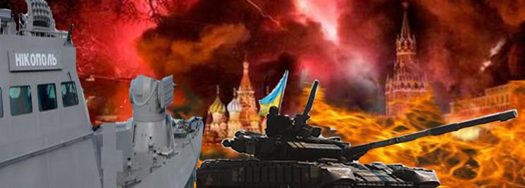 """Армійці з ООС називають повернення """"Ніко…"""