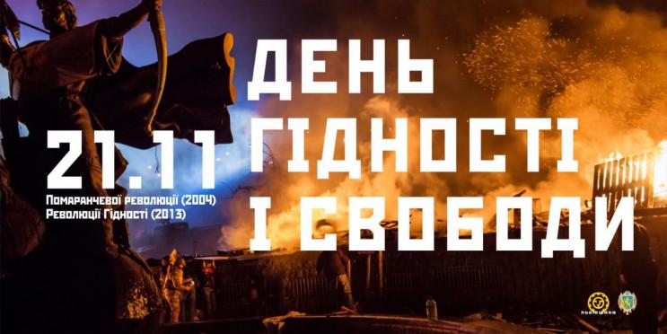 У Львові відбудуться урочистості з нагод…