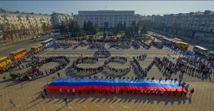 """Ватажок """"ЛНР"""" заявив, що окупована Луган…"""
