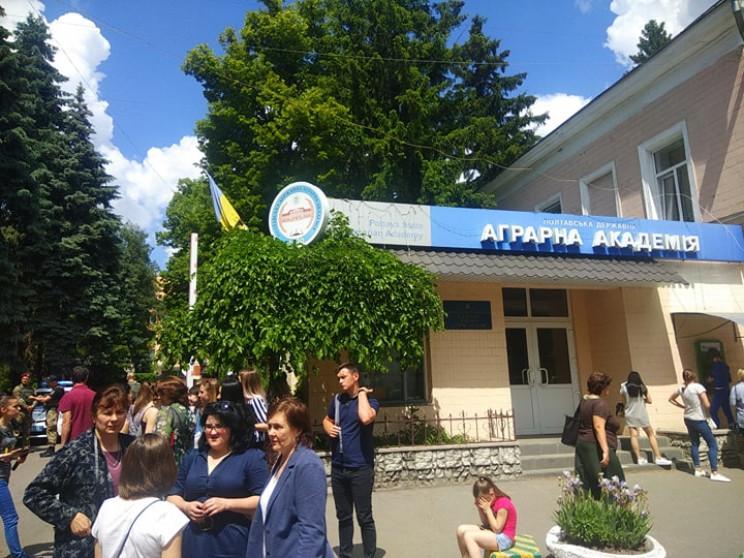 Полтавська державна аграрна академія вит…