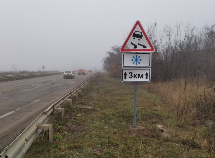 На Харківщині очікується сніг: Дорожники…