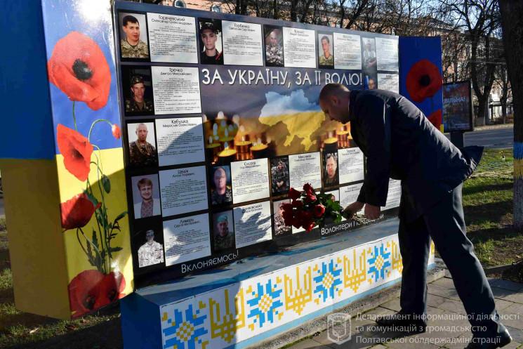 Голова Полтавської ОДА поклав квіти до М…