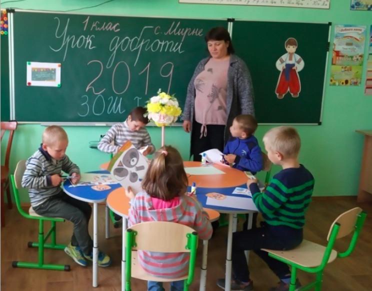 Уроки добра: Школа на Вінниччині стала с…