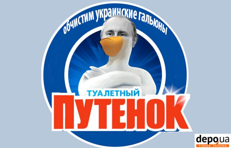 Трофеи для россиян: Почему главной новостью дня стало похищение ...