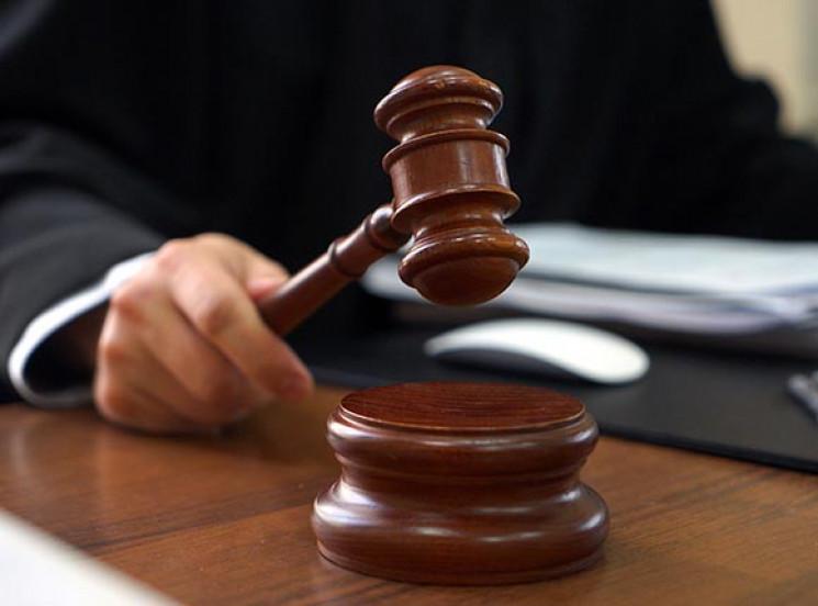 Кубанського суддю судитимуть за великий…
