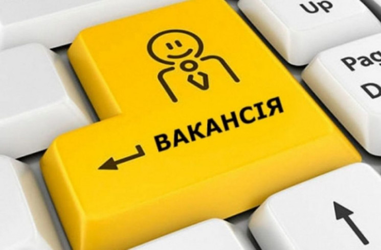 В Запорожской области на одну вакансию п…
