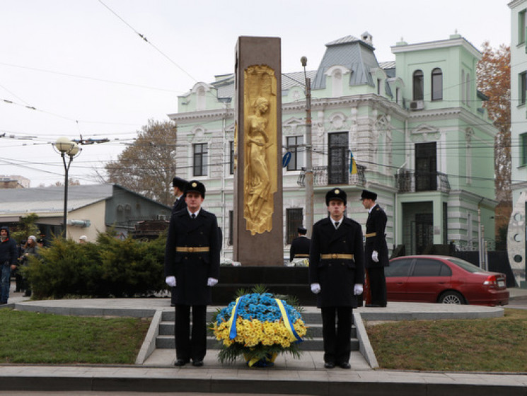 Одеський календар: 23 листопада – День п…