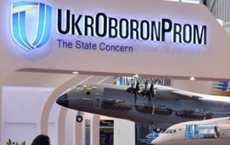 """""""Укроборонпром"""" буде судитися з журналіс…"""