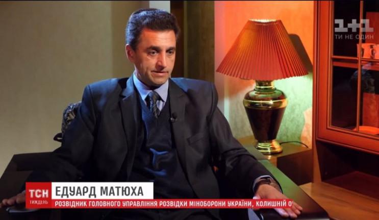"""Штірліц Матюха: Що не так в історії з """"м…"""