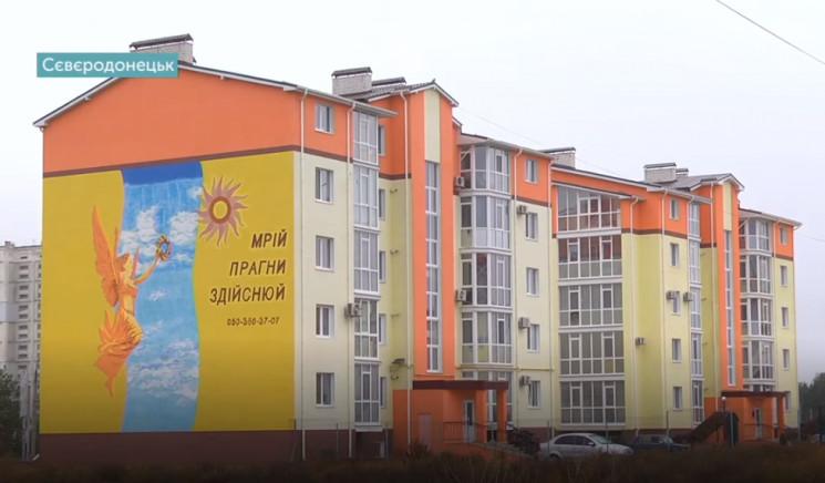 """На Луганщині у 2019 ніхто не захотів """"До…"""