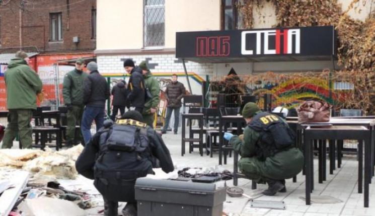 """У Харкові засуджена за теракт у пабі """"Ст…"""
