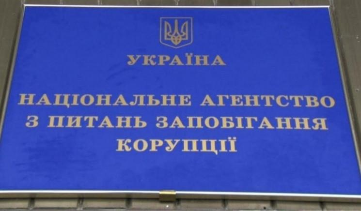 Екс-працівник прокуратури Сумщини претен…