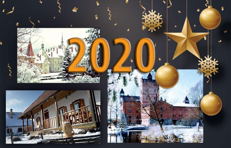Де зустрічати Новий рік 2020: Ідеї для т…