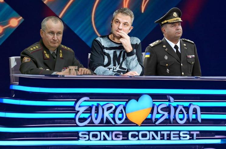 Хто тепер має представляти Україну на Єв…