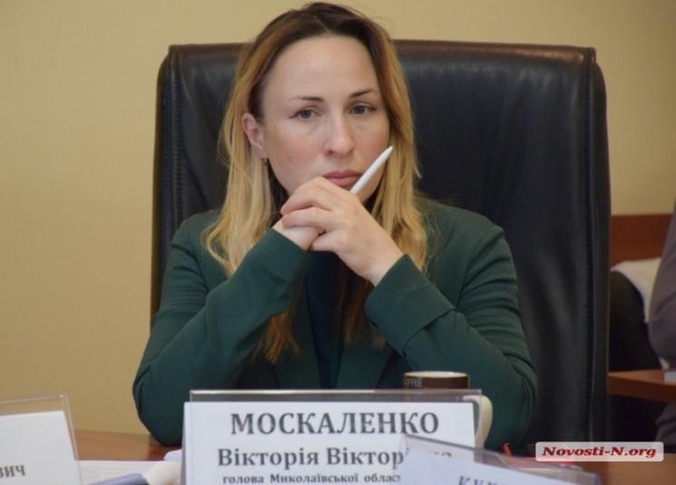 Депутати Миколаївської облради вчергове…