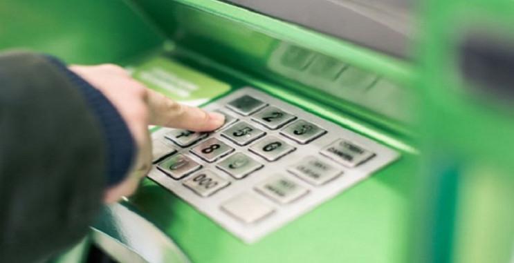 На Харківщині підірвали банкомат, що сто…