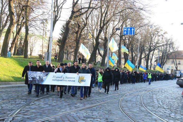 Як у Львові святкували 30-річчя Народног…